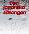 Den japanska säsongen