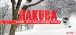 Hakuba – En resa i de olympiska spelens fotspår