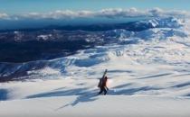 Närbild av Patagonien