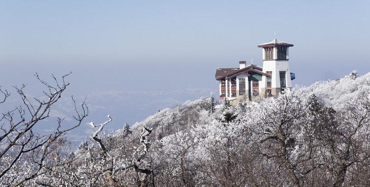 Toppstugan på största och äldsta sydkoreanska skidorten YongPyong.