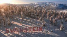 Första skidorten i konkurs till följderna av Covid-19